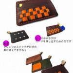 ヒロセ金型 CFRPカードケース