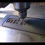 【動画】【追記あり】CFRP板材でネームタグを作ってみました