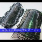 カーボン靴べら SHOE Leaf プレス成形工程