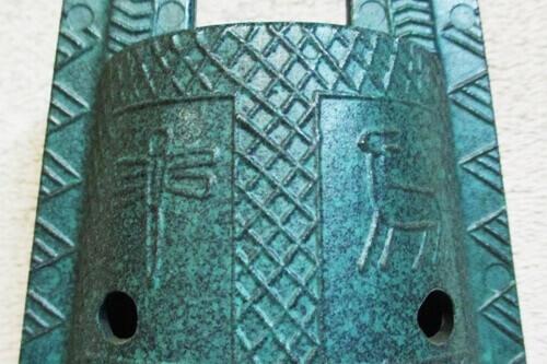 ヒロセ金型 加茂岩倉銅鐸