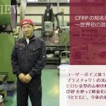 【分子・物質合成プラットフォーム】ユーザーボイスインタビュー記事掲載