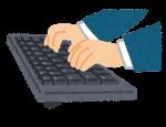 keyboard_typing